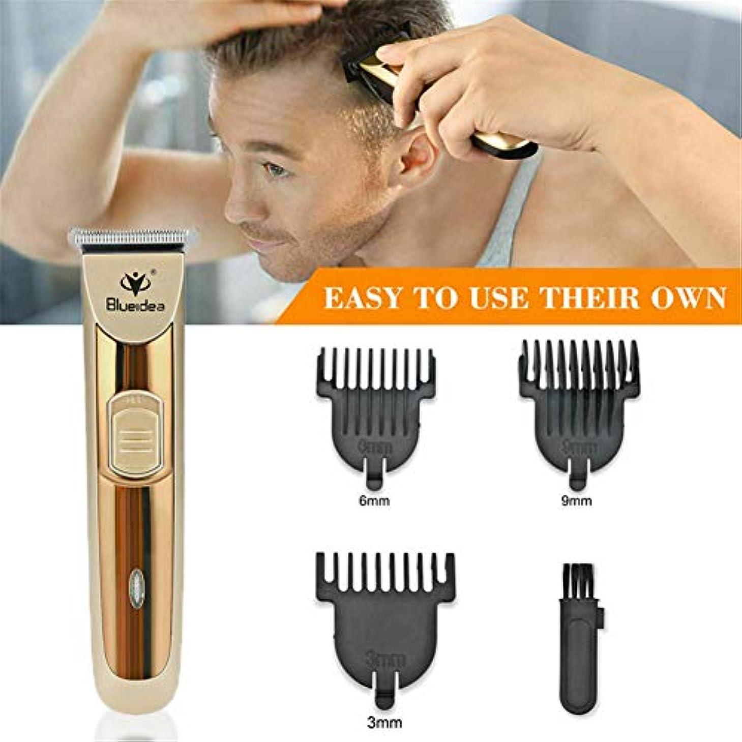 オープナーこしょう掃くヘアクリッパー男性用電気トリマーひげ電気カッターヘアカットマシンヘアカットコードレスコード付き