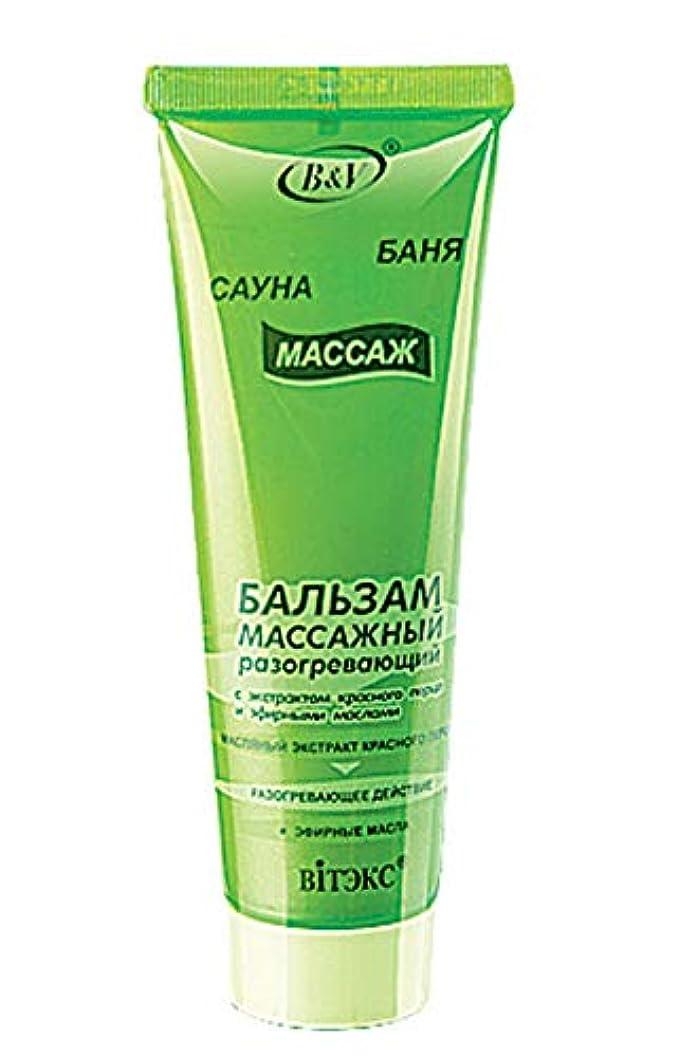 Bielita & Vitex   Bath Sauna Massage   Warming Massage Balm   Fennel Oil   Cedar Oil   Fir Oil   Tea Tree Oil...