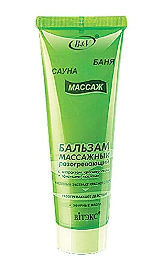 収まる明確にマンハッタンBielita & Vitex   Bath Sauna Massage   Warming Massage Balm   Fennel Oil   Cedar Oil   Fir Oil   Tea Tree Oil...