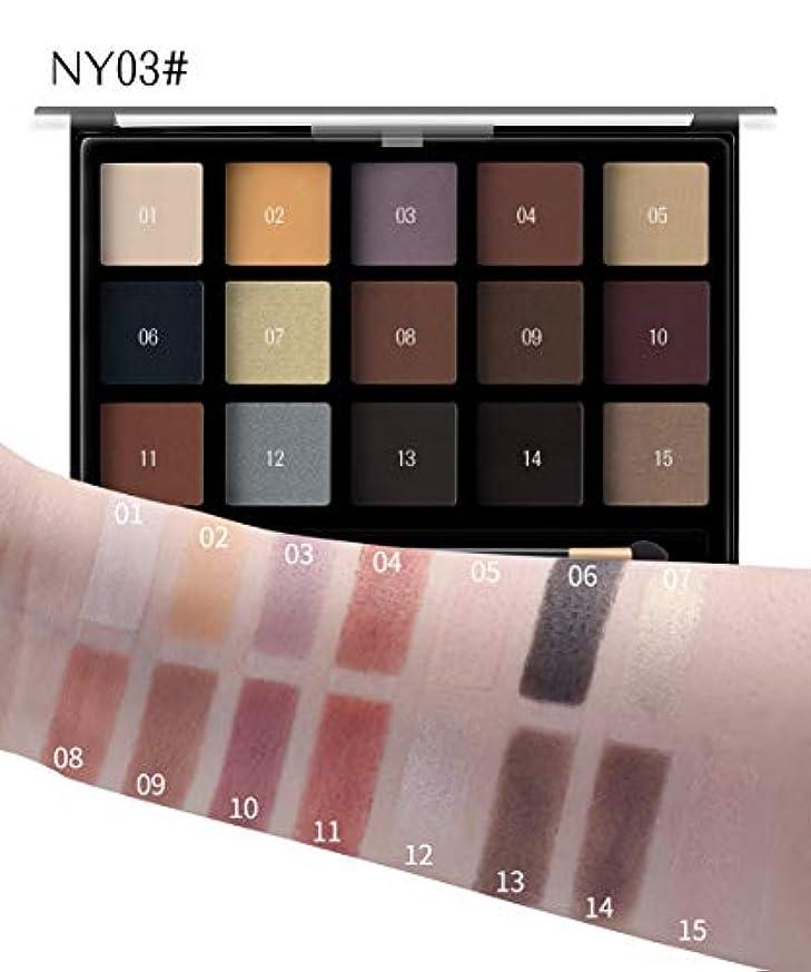 Rabugoo 15色アイシャドウパレットメイクグリッターマットアイシャドー化粧品 NY03#(マット)