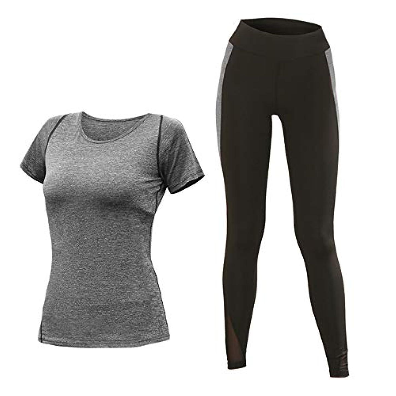 追放パトロン比類なきゆが服 2PC女性ヨガフィットネス半袖+パンツレギンスセットジムワークアウトスポーツは、マルチカラーオプションを着用します ヨガブラ付き (Color : Gray, Size : XXL)