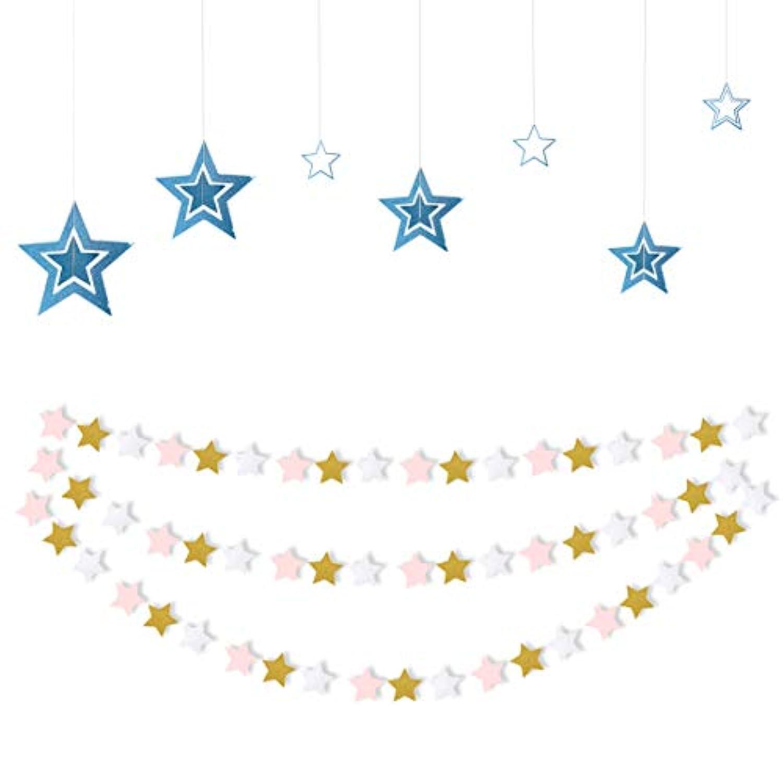 スターガーランド バナー パーティーグッズ ウェディング 星型 誕生日 結婚式 庭 ピンク ゴールド ホワイト 壁掛け 吊るし掛け デコレーション 4本(1本/4m)