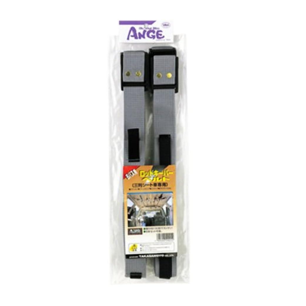 オアシス安全な親タカ産業 Bバス用ロッドキーパーベルト A-0006 400252