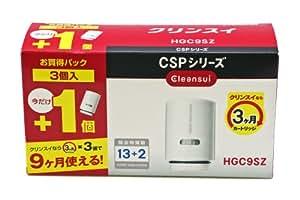 除去物質数13+2 CSPシリーズ交換カートリッジ(3個入り) HGC9SZ(2個入り+1個)