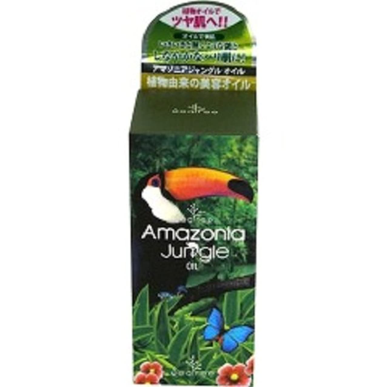 八百屋快い邪魔シーツリー アマゾニアジャングルオイル
