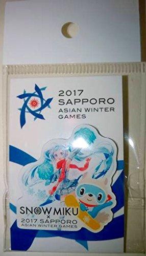 2017 冬季 アジア 札幌 大会 公式 コラボグッズ エゾモン 雪ミク ピンバッジ