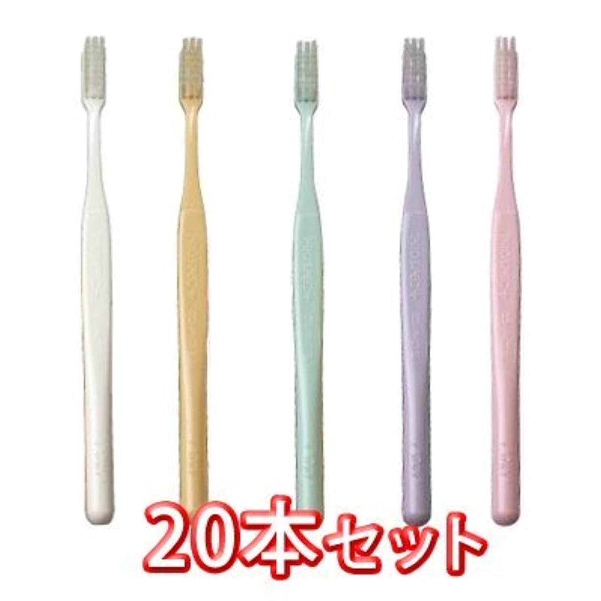 レクリエーションステープルでるプロスペック 歯ブラシ プラス コンパクトスリム 20本入 ふつう色 M ふつう