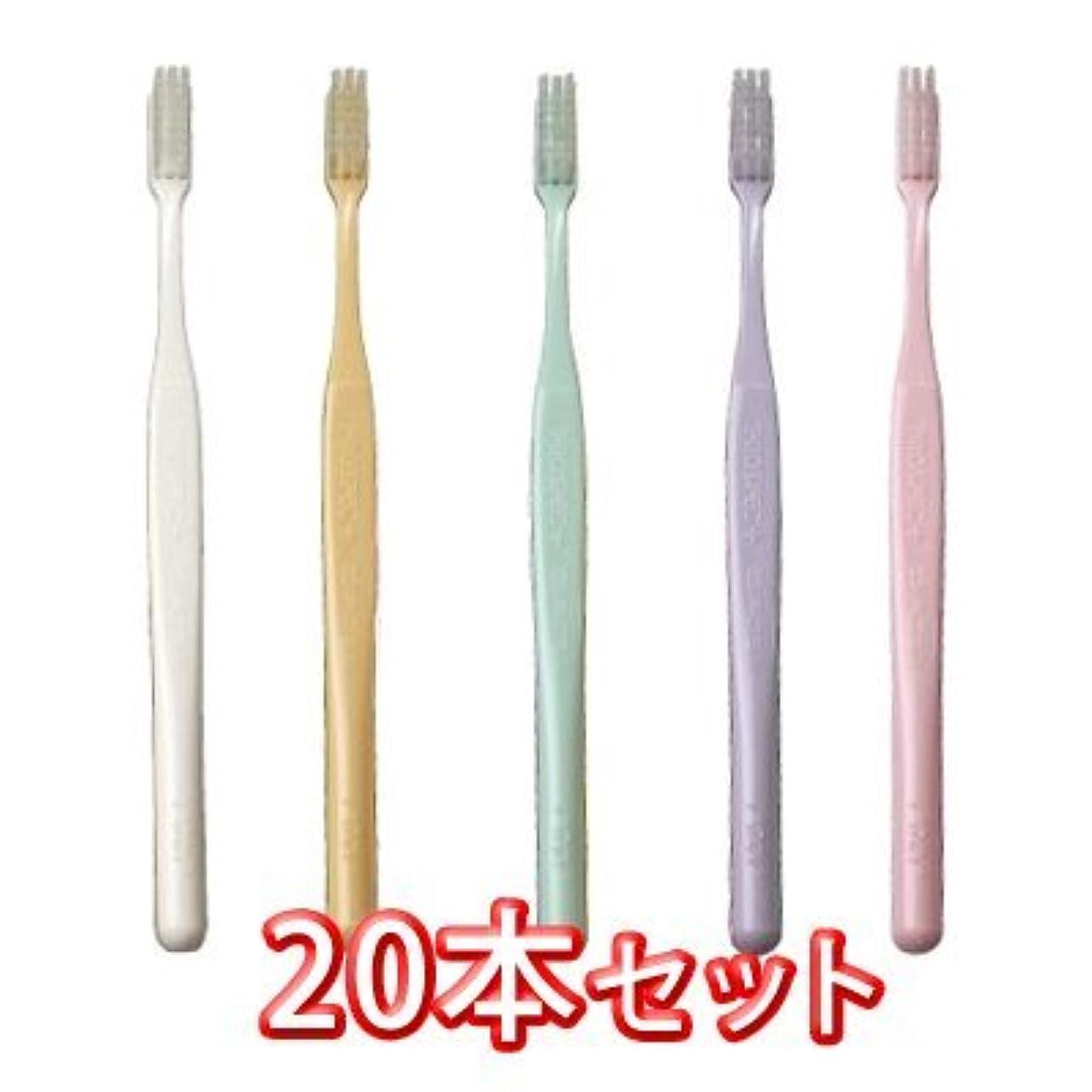 縁石味わうメンダシティプロスペック 歯ブラシ プラス コンパクトスリム 20本入 ふつう色 M ふつう