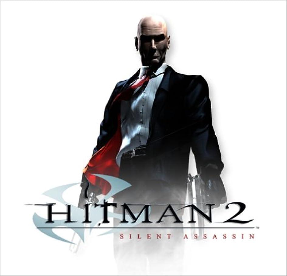 主人下に向けます欠席Hitman 2: Silent Assassin (Jewel Case) (輸入版)