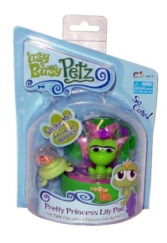 Itsy Bitsy Bratz (ブラッツ) Petz Pretty Princess Lily Pad(並行輸入)