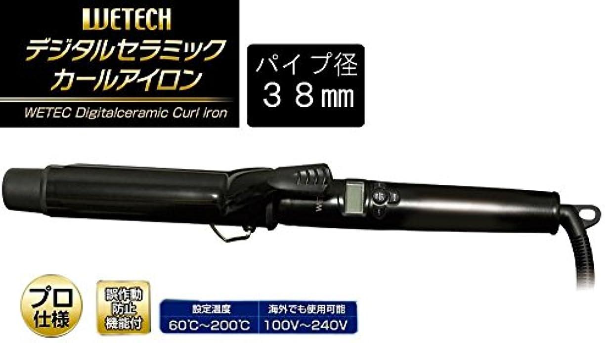 しわリーダーシップあいにくヘアアイロン WETECH デジタルセラミックカールアイロン 38mm WJ-794(海外対応)