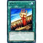 遊戯王カード 【 地割れ 】BE01-JP100-R 《遊戯王ゼアル ビギナーズ・エディションVol.1》