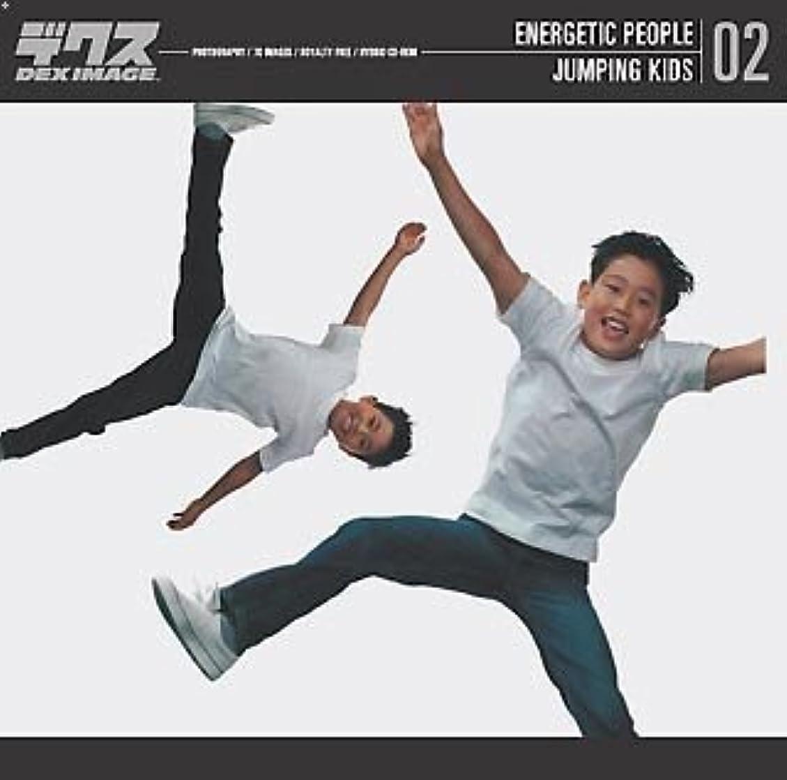 お酢サラミパステルEnergetic People Vol.2 Jumping Kids