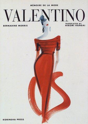 ヴァレンティノ (M〓moire de la mode)