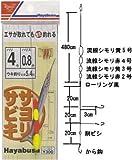 ハヤブサ(Hayabusa) サヨリ サビキ U-065-3.5-0.8