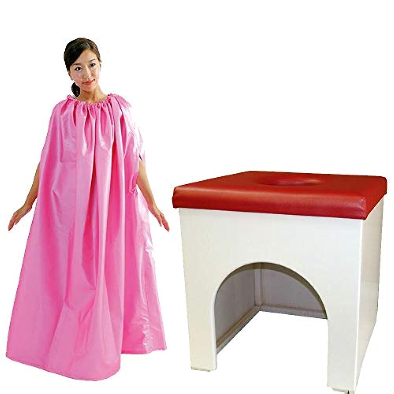 不器用メジャー起こる【WR】まる温よもぎ蒸し【白椅子(ワインレッドシート)セット】専用マント?薬草60回分?電気鍋【期待通りの満足感をお届けします!】/爽やかなホワイトカラーで、人体に無害な塗装仕上げで通常の椅子より長持ちします! (ピンク)