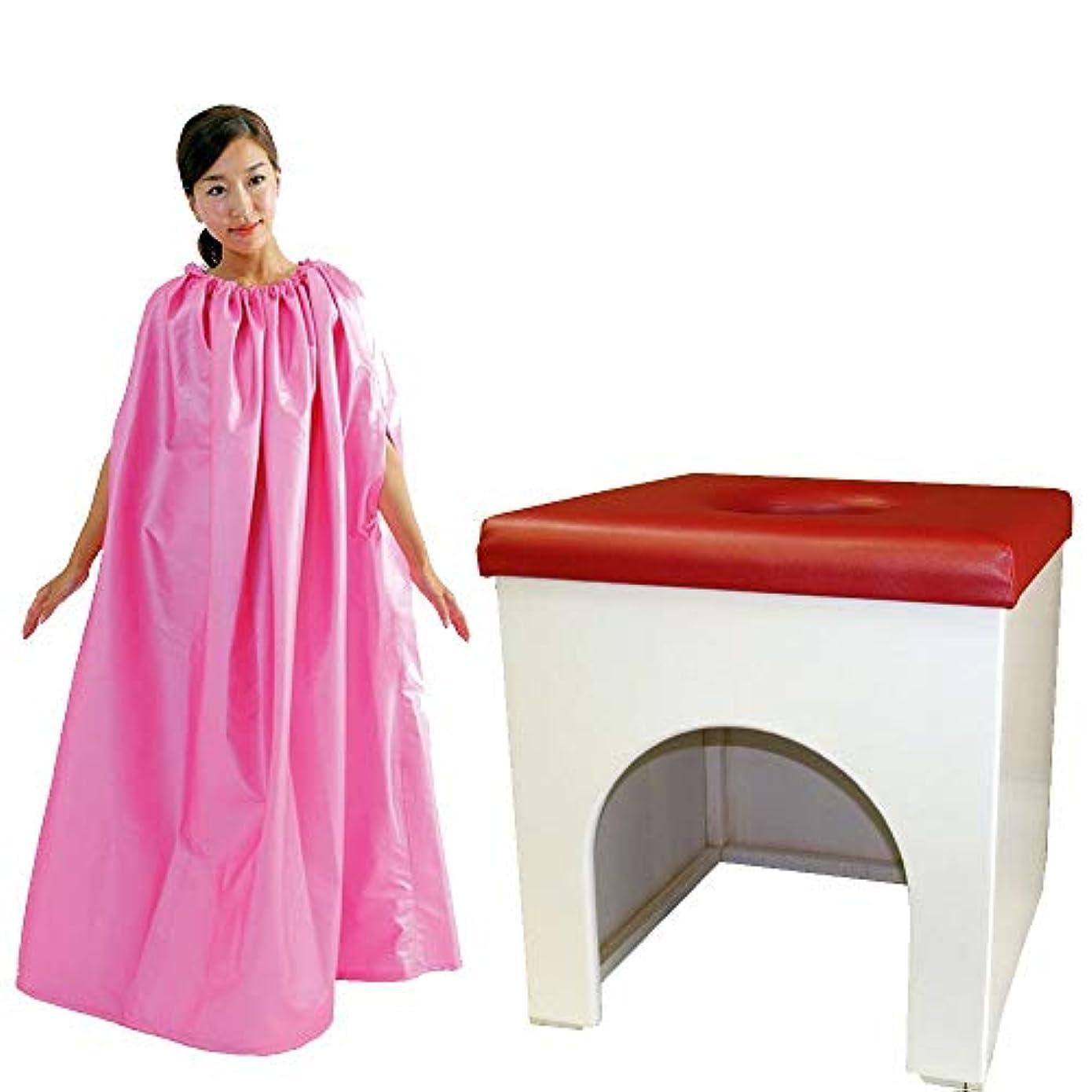 実際にエアコンより【WR】まる温よもぎ蒸し【白椅子(ワインレッドシート)セット】専用マント?薬草60回分?電気鍋【期待通りの満足感をお届けします!】/爽やかなホワイトカラーで、人体に無害な塗装仕上げで通常の椅子より長持ちします! (ピンク)