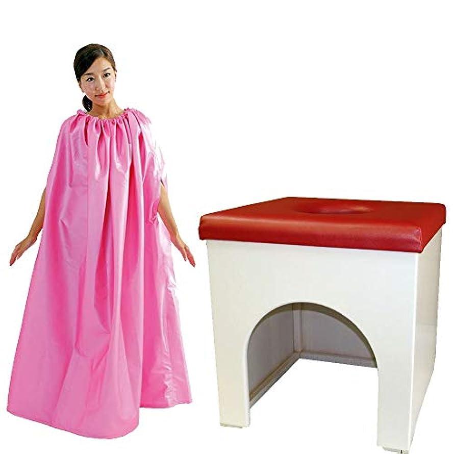 数字日没裁量【WR】まる温よもぎ蒸し【白椅子(ワインレッドシート)セット】専用マント?薬草60回分?電気鍋【期待通りの満足感をお届けします!】/爽やかなホワイトカラーで、人体に無害な塗装仕上げで通常の椅子より長持ちします! (ピンク)