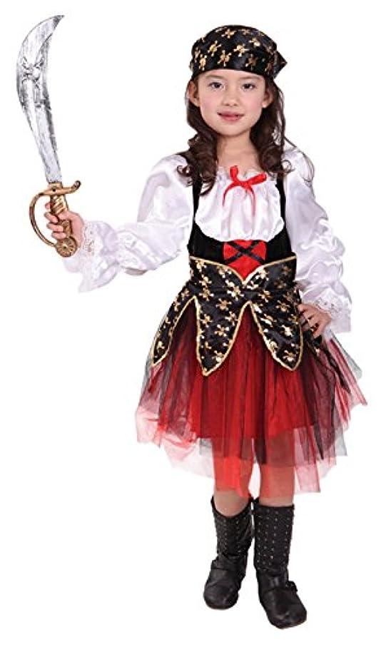 作ります革命切手[MARRYME] キッズコスチューム コスプレ衣装 仮装 パイレーツ 海賊少女 なりきり 変身 子供 女の子用 ハロウィン パーティー 舞台用 忘年会 新年会 M(110-120)