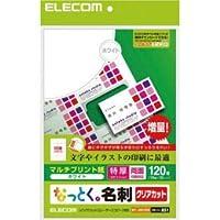【まとめ 5セット】 エレコム クリアカット名刺用紙(特厚) MT-JMK3WN