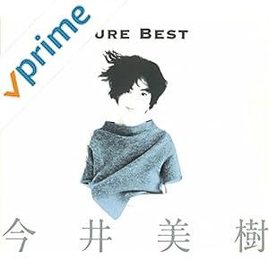 PIECE OF MY WISH/今井美樹
