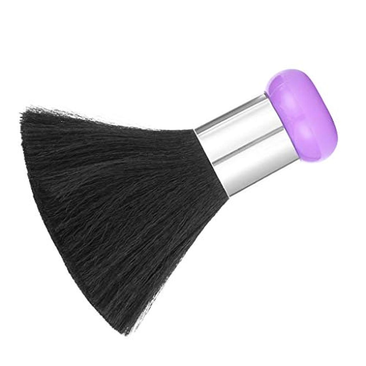 誇大妄想リスナー想像力ヘアカットヘアカットブラシネックダスタークリーニングヘアブラシサロンバーバーツール - 紫