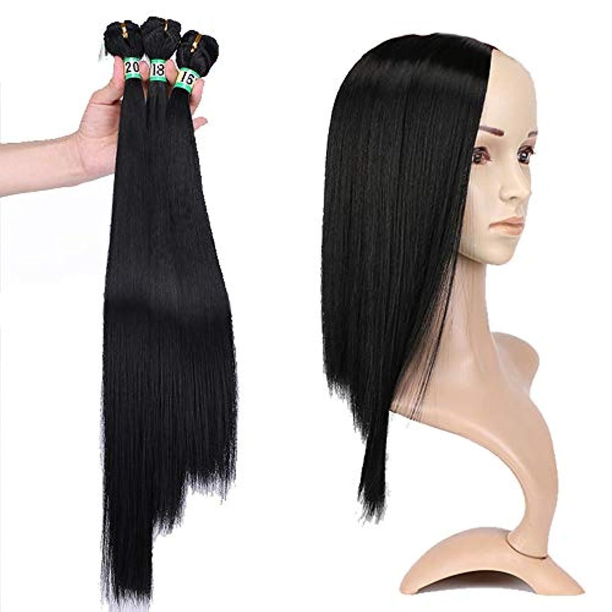 リーフレット新鮮なブリッジHOHYLLYA 人工毛絹のようなストレートの髪織り3バンドル - 1Bナチュラルブラックヘアエクステンション(16
