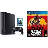 PlayStation 4 Pro ジェット・ブラック 1TB + レッド・デッド・リデンプション2:アルティメット・エディション - PS4 セット