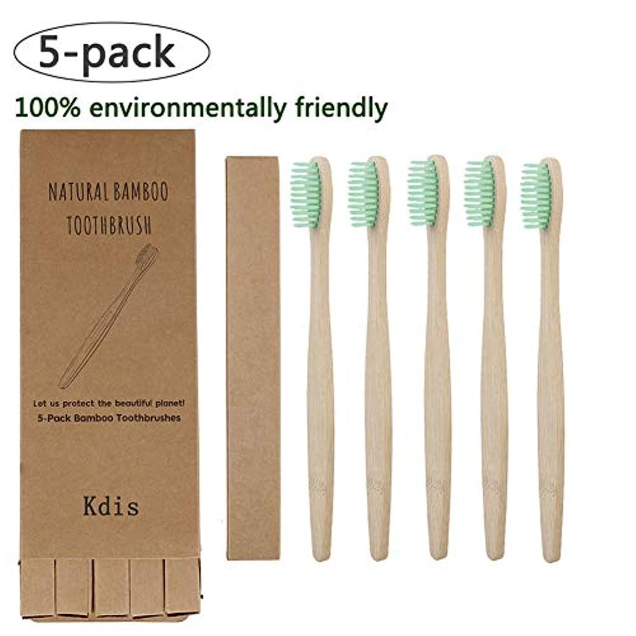 古い直立終わらせるDoo 5本竹歯ブラシ 子ども用ハブラシ 環境にやさしい 柔らかい剛毛 スリム 竹歯ブラシ シンプル 携帯用 旅行用 出張用 こども用 口腔ケア