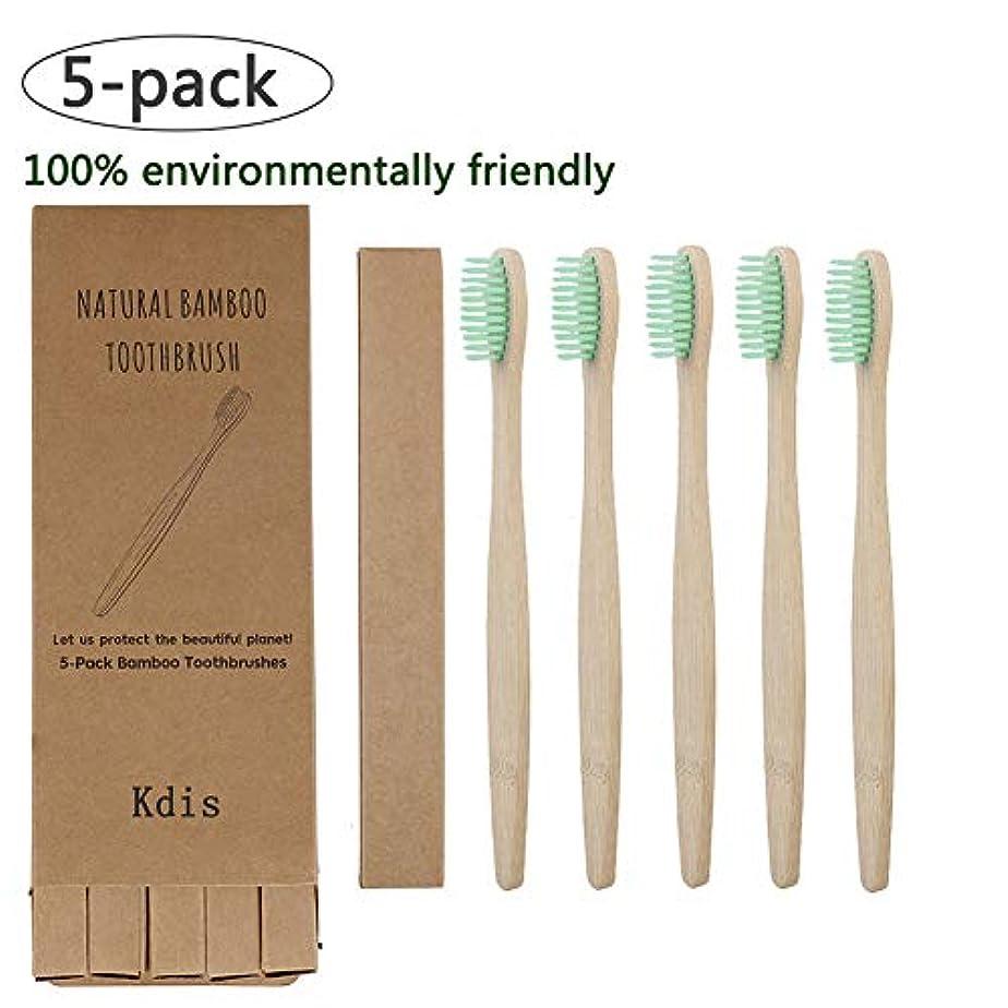 不満チロサワーDoo 5本竹歯ブラシ 子ども用ハブラシ 環境にやさしい 柔らかい剛毛 スリム 竹歯ブラシ シンプル 携帯用 旅行用 出張用 こども用 口腔ケア
