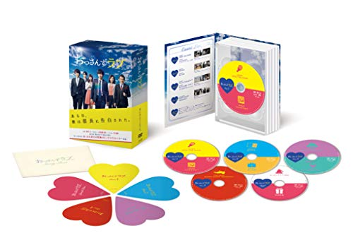 TCエンタテインメント おっさんずラブ DVD-BOX B07DFGR5FZ 1枚目