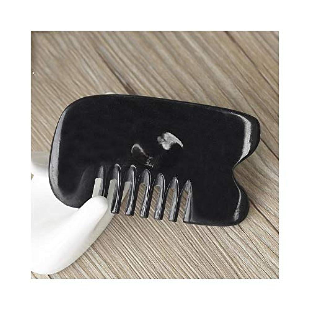 息切れ髄取り替えるFashian手作りブラックバッファローホーンくし自然工芸ヘアブラシ(NO TANGLE - ワイド歯) ヘアケア