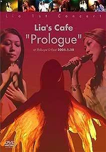 Lia 1st Concert Lia's Cafe 'Prologue' at Shibuya O-East