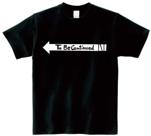ToBeContinued 半袖Tシャツ ブラックM