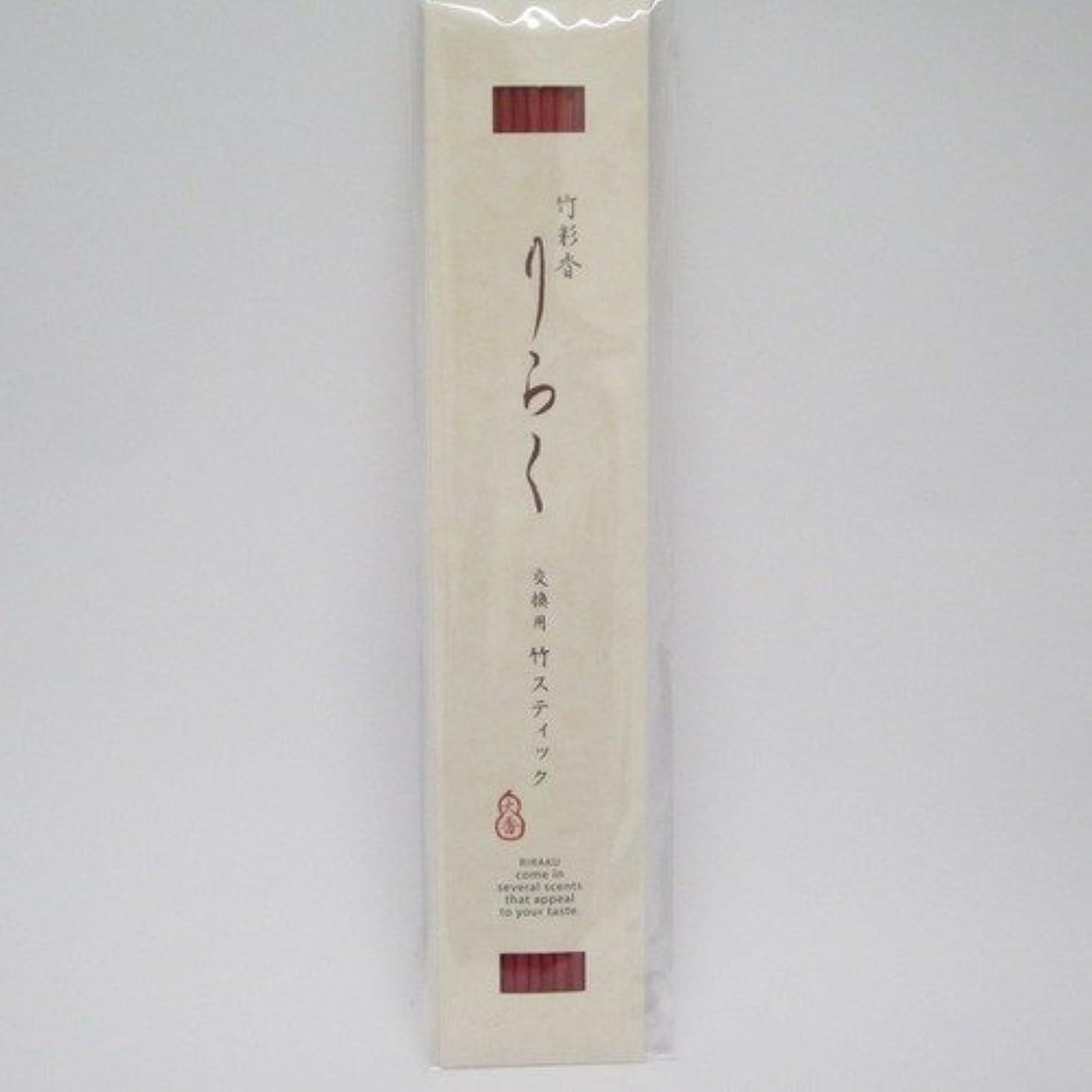 健康的ワゴン鋼りらく 竹彩香りらく竹スティック ばらの色