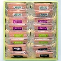 ぶどうの木 緑のぶどうのクリームサンド 16個入 -クール-