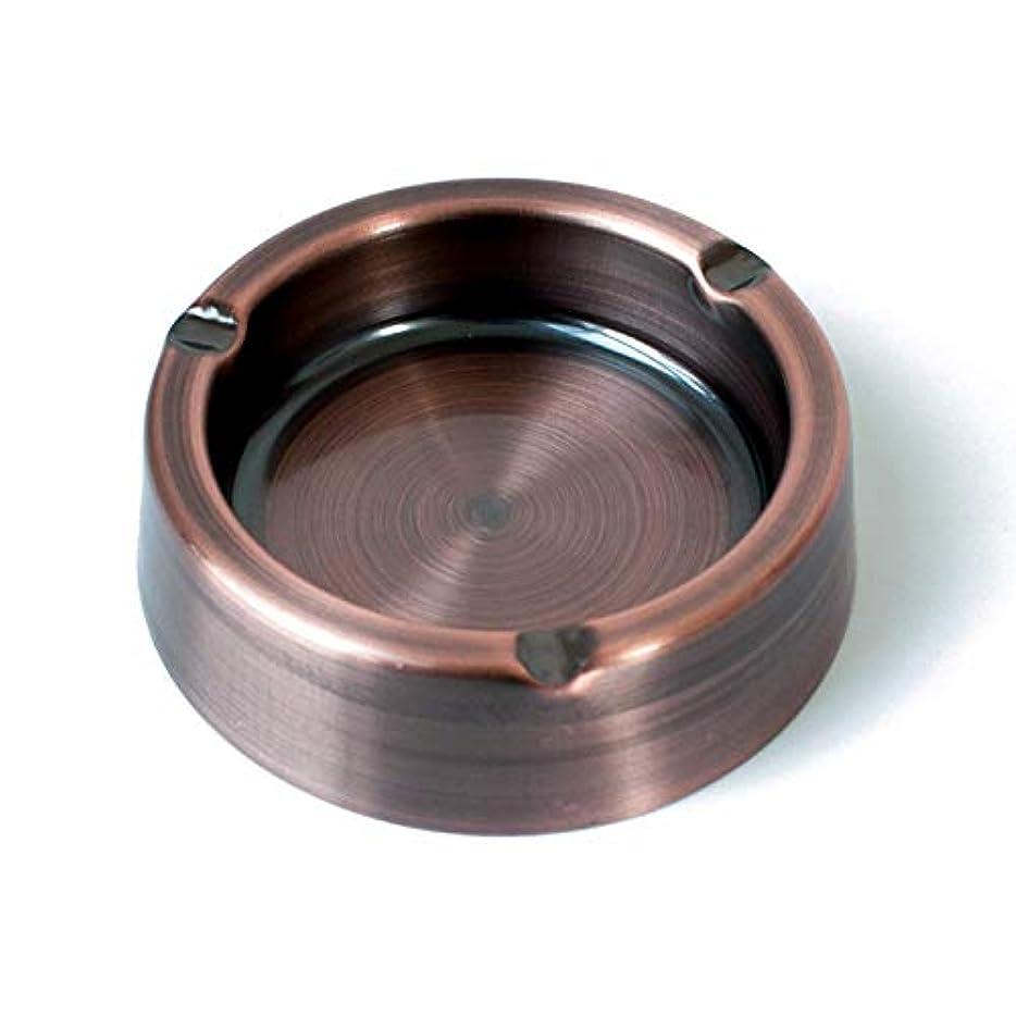 連邦木簡単なタバコヴィンテージメタル灰皿用ステンレススチールクラシック灰皿 (Size : 5.9 in)