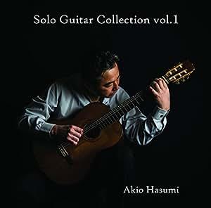 『Akio Hasumi Solo Guitar Collection vol.1/J・Pop1』