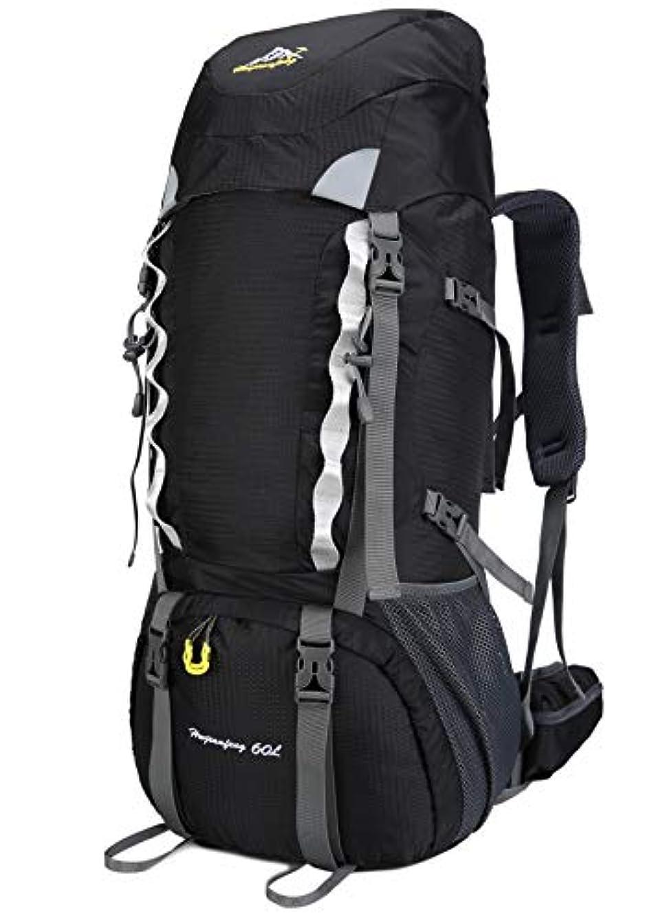 部分的に朝の体操をする苦しめるPhoenix Ikki 60L 軽量 多目的 快適 撥水加工 背中通気 拡張性抜群 山登り 旅行 徒歩 登山ザック リュックサック バックパック レインカバー付き