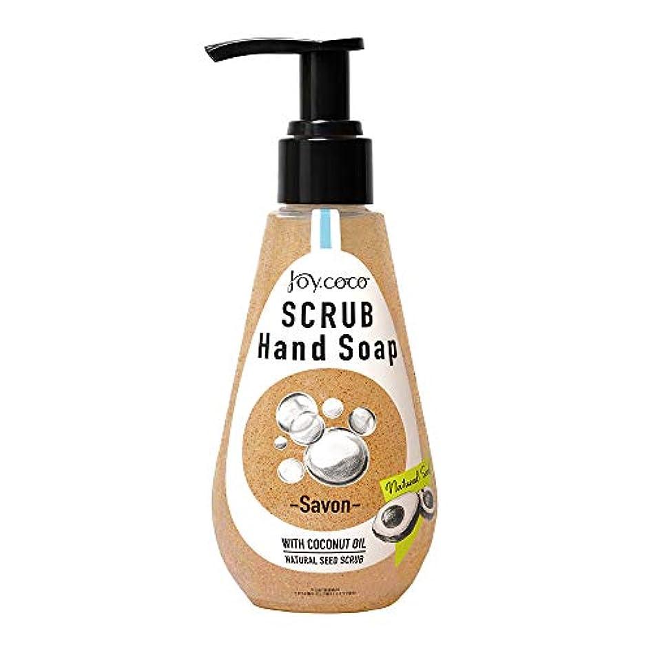 クーポン露補うジョイココ スクラブハンドソープ サボン 石鹸 優しいせっけんの香り 200ml