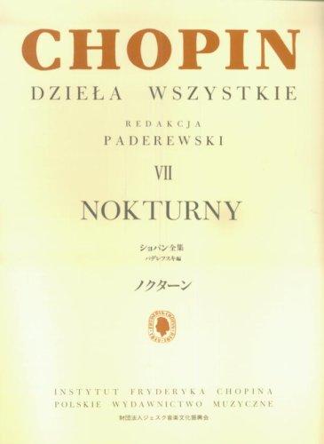 ショパン : ノクターン集/パデレフスキ版第7巻の詳細を見る
