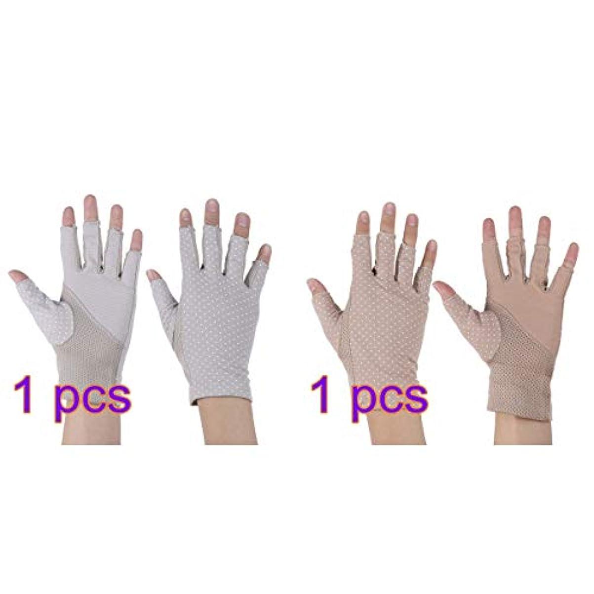 拡声器アサー届けるHealifty Sunblockハーフフィンガーグローブ軽量FingerlessグローブSun Protectionドライビンググローブ女性用夏の手袋2ペア