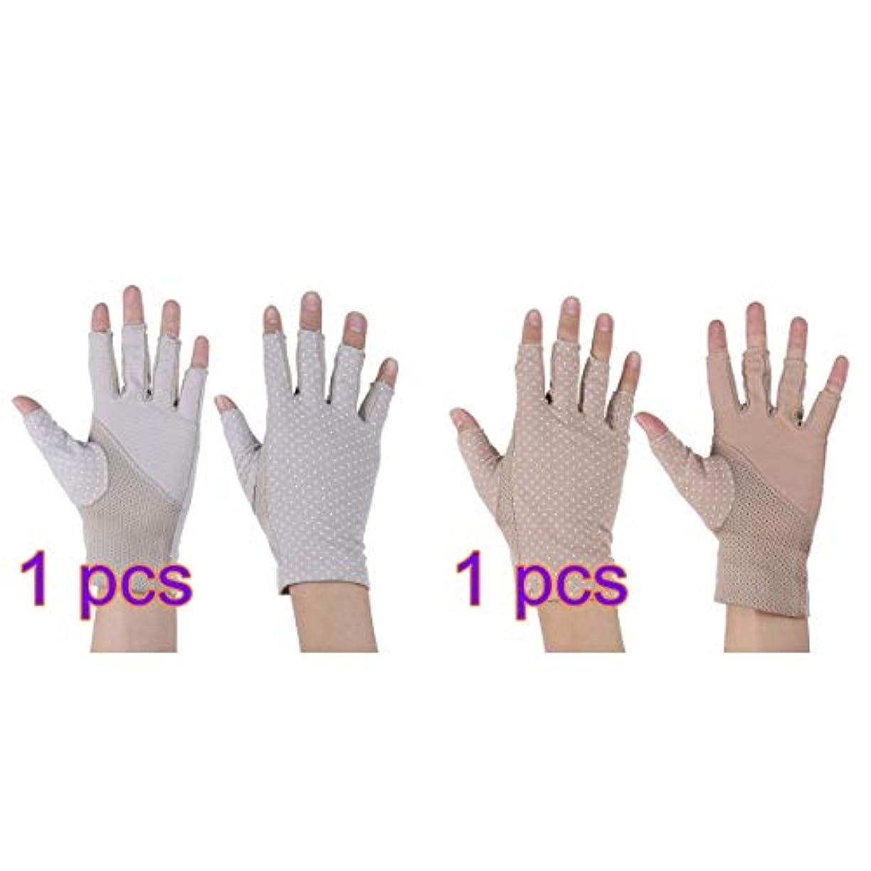 間欠社員チャームHealifty Sunblockハーフフィンガーグローブ軽量FingerlessグローブSun Protectionドライビンググローブ女性用夏の手袋2ペア