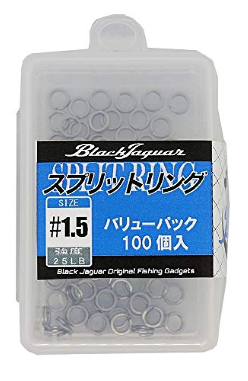 徹底収容する不適宇崎日新 スプリットリング アレス ブラックジャガー スプリットリングバリューパック ケース付 100入 #1.5.