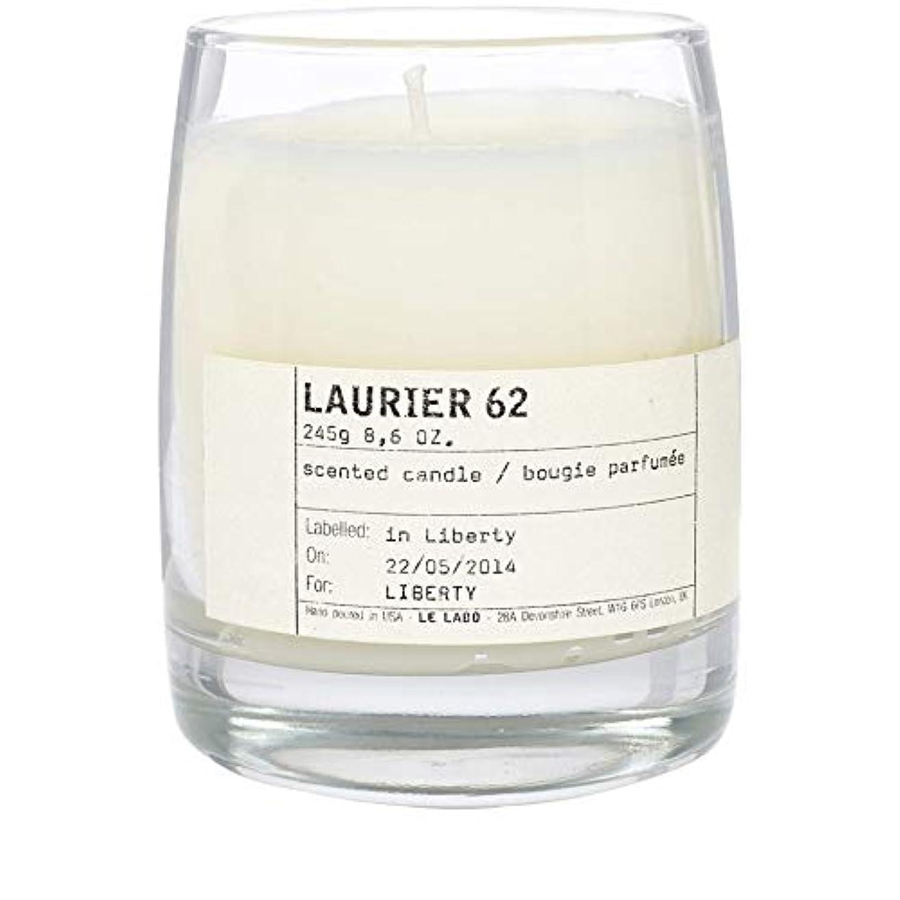 著者ウォーターフロント動物[Le Labo ] ルラボローリエ62古典的なキャンドル - Le Labo Laurier 62 Classic Candle [並行輸入品]