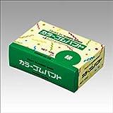 ホリアキ:ハートインゴムバンド 緑 1箱 #16 100g 65138