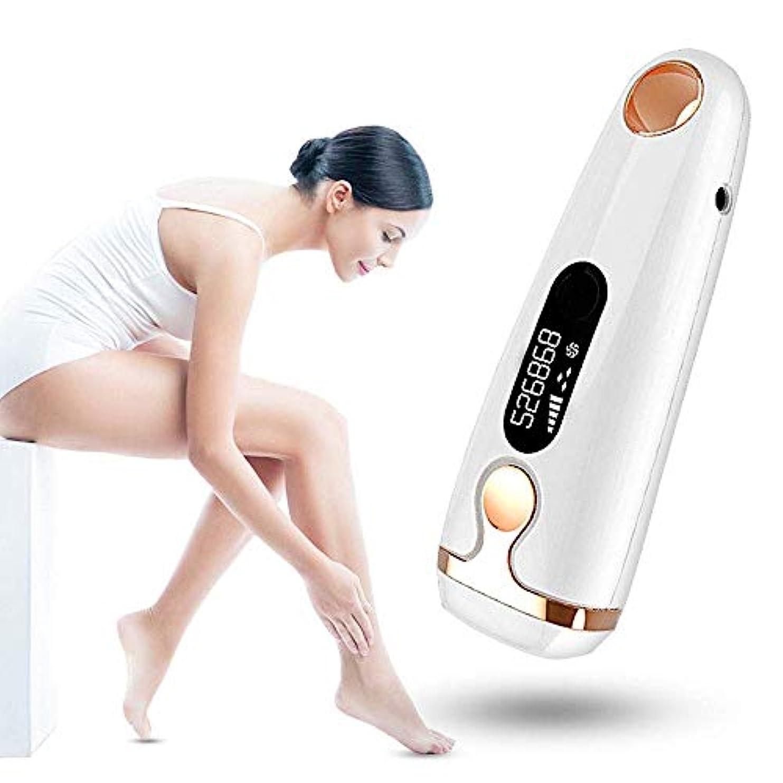 Trliy- IPLの痛みのない電気永久的なレーザーの脱毛器、500,000のフラッシュレーザーの毛の除去剤装置永久的なそして痛みのない不要な顔面脇の下のビキニの足ボディ毛の家の使用を取除きなさい