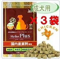 アニマルワンマザープラス 国産プレミアムドッグフード チキン成犬用1kg×3袋