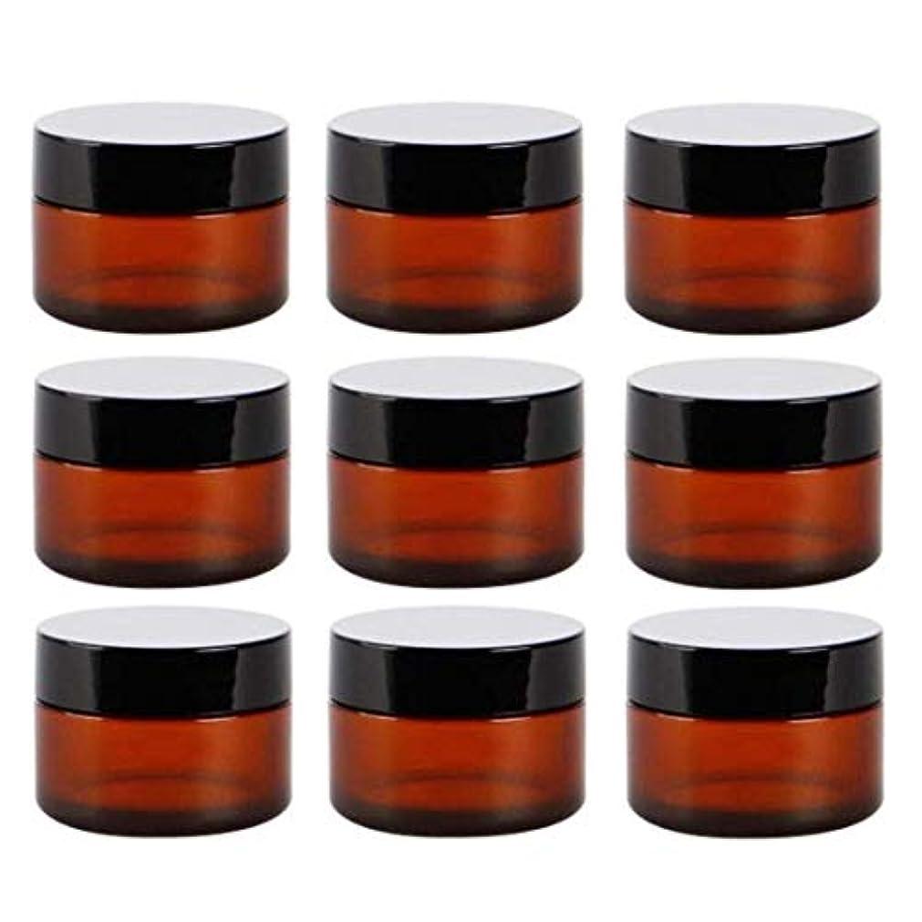 消費する中断マラウイスポイト遮光瓶 アロマオイル 9本セット 精油 香水やアロマの保存 小分け用 遮光瓶 保存 詰替え ガラス製 茶色10g