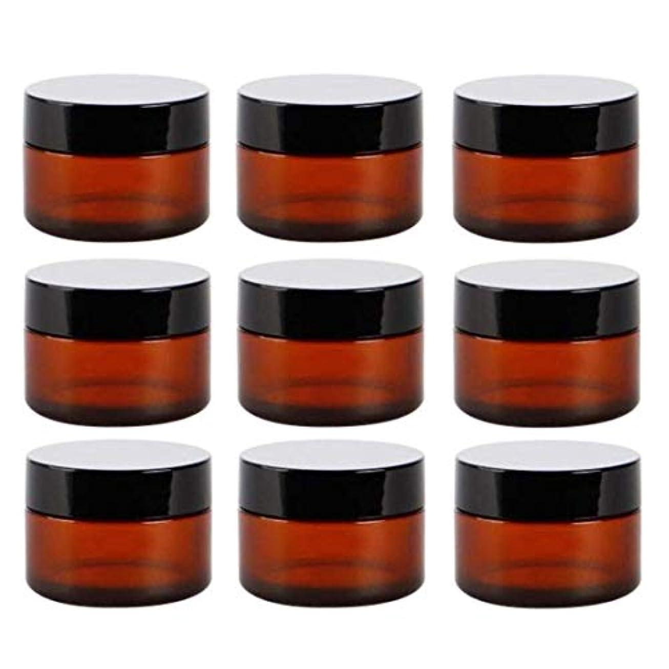 不満家主分離するアロマオイル 精油 香水やアロマの保存 小分け用 遮光瓶 詰替え ガラス製 9本セット茶色10g